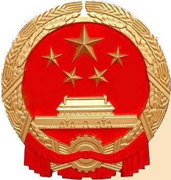 北京大学工学院-陈峰-友情链接图片